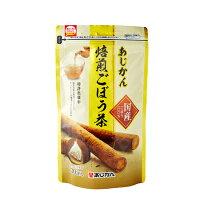 メール便送料185円国産あじかん焙煎ごぼう茶30包