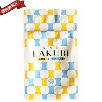 lakubi