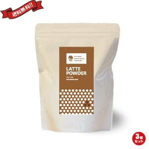 [Point 4 times] Hojicha latte powder 800g Iiko Cafe EECO CAFE 3 pieces set
