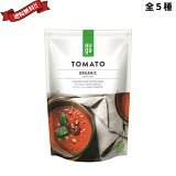 レトルトスープ レトルトパウチ ミネストローネ オーガ auga 有機野菜スープ 400g 全5種