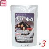 【最大ポイント4倍】大豆 水煮 国産 コジマフーズ 大豆の水煮 230g 3袋セット