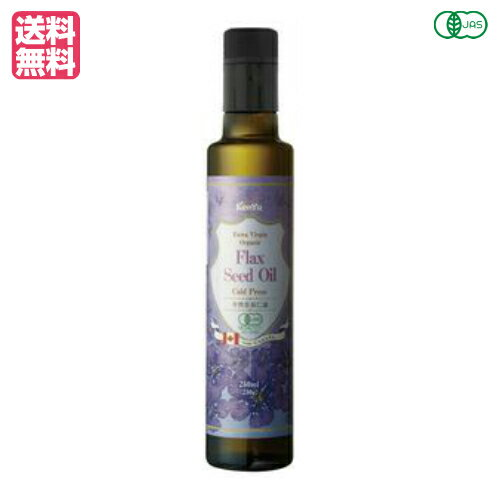 油, 亜麻仁油  250ml