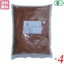 ココア ココアパウダー cocoa 桜井食品 有機ココア 1kg 4袋セット 送料無料