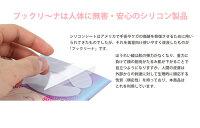 メール便送料185円ほうれい線が目立たなくなるぷっくらプックリ〜ナ2枚入り