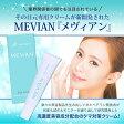 【ママ割5倍】お得な3個セット 目元専用 Mevian メビアンアイフレッシュクリーム アイクリーム 20g