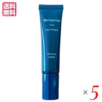 moispoint5