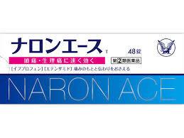 【指定第2類医薬品】 ナロンエースT 48錠 【指定第2類医薬品】