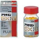 【第3類医薬品】4個セット 80錠 アリナミン EX PLUS α 送料無料 80錠  アリナミンEX プラス アルファ  アリナミンEXPLUSα