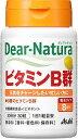【送料無料】アサヒフードアンドヘルス 30粒×8 ディアナチュラ ビタミン B群  30粒×8