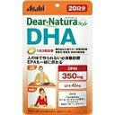 【送料無料】60粒×3 アサヒフードアンドヘルスケア  ディアナチュラスタイル DHA 60粒(20日分)×3 その1