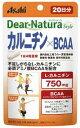 【送料無料】80粒×5 アサヒフードアンドヘルスケア ディアナチュラスタイル カルニチンBCAA 80粒(20日分)×5 その1