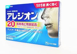 鼻炎, 第二類医薬品 26x5 20 6x5