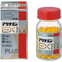 【第3類医薬品】2個セット 140錠 アリナミン EX PLUS α 送料無料 140錠  アリナミンEX プラス アルファ  アリナミンEXPLUSα