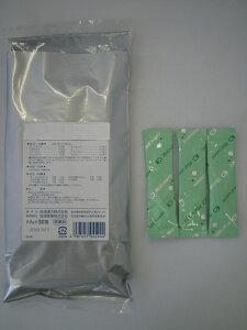 【30包 10日分 お得!!】 温経湯 うんけいとう 30包(10日分) 漢方薬  第2類医薬品