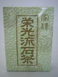 送料無料 2箱セット 栄光 流石茶 12袋×2  りゅうせきちゃ さすがちゃ  漢方