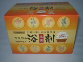 【おまけ4袋付】 6箱セット+4包付 ウチダの浴剤【30g×10包入×6 よくざい