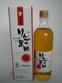 【送料無料!!】 坂元りんご黒酢  天寿 りんご黒酢 (りんごくろず) 700ml×3