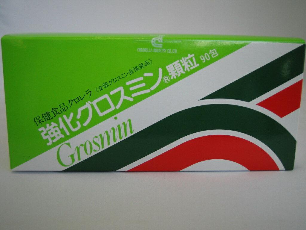 【★ 送料無料 おまけ付】 強化グロスミン顆粒 60包   ぐろすみん