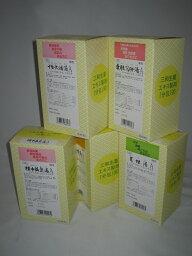 【第2類医薬品】【送料無料】 90包×3 サンワ 小柴胡湯 A しょうさいことう 90包×3 漢方薬