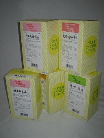【第2類医薬品】【送料無料 30包 三和】 サンワ 甘草湯 30包 かんぞうとう 漢方薬