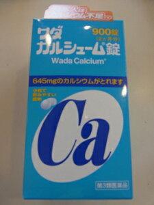 【第3類医薬品】>【送料無料 二か月分 ワダカルシウム  900錠 ワダカルシウム わだかる...