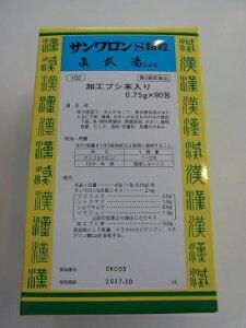 【第2類医薬品】90包 三和  サンワ(さんわ) 真武湯 しんぶとう  (サンワロンS) 90...
