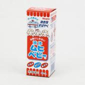 【第3類医薬品】【送料無料】 液体ムヒベビー 40ml×5 えきたいむひべびー