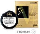 【第2類医薬品】6個セット サンテFX Vプラス 12ml×6