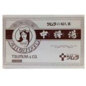 【第2類医薬品】中将湯 ちゅうじょうとう 12.5g×12袋分(12日分) ツムラ 婦人薬
