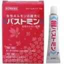 【第(2)類医薬品】 4g 宅配便 送料無料 女性ホルモンの補充に バストミン クリーム 4g