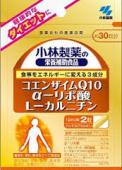 サプリメント, その他  2 CoQ10 - L- 602