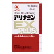 【第3類医薬品】送料無料 10個セット アリナミン EX PLUS 180錠 10個セット  アリナミンEX PLUS  アリナミンEXPLUS