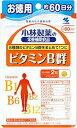 【送料無料】ポスト便発送 小林製薬 2個セット ビタミンB群 120粒×2