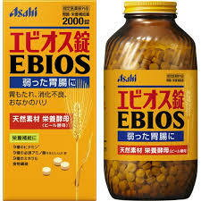 【指定医薬部外品】送料無料 10箱セット エビオス 2000錠 10箱セット  エビオス錠