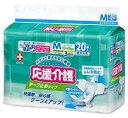 【送料無料】応援介護テープ止めタイプ Mサイズ 20枚
