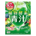 【送料無料】 井藤漢方製薬 植物酵素青汁 3g×20包