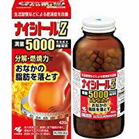 【第2類医薬品】 小林製薬 ナイシトール Z 420錠  ないしとーる