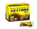【第2類医薬品】12包×3【送料無料】大正漢方胃腸薬 12包×3 たいしょうかんぽういちょうやく