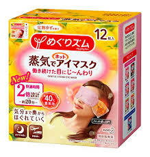 【送料無料】 蒸気でホットアイマスク 花王めぐりズム カモミール 12枚×5