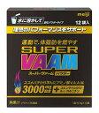 【送料無料】10.5g×12袋×12 明治  スーパーヴァームパウダー 10.5g×12袋×12