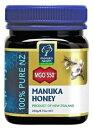 【即納対象商品】 マヌカヘルス マヌカハニー550 MGO550+ 250g 蜂蜜 はちみつ ハチミ...