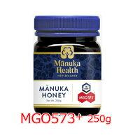 マヌカハニー573-250