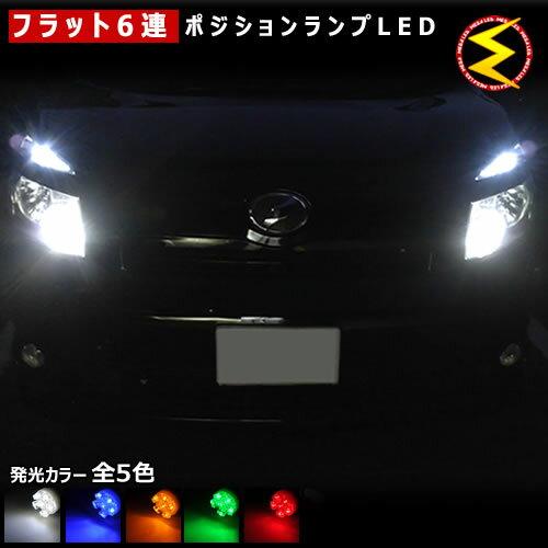 ライト・ランプ, ヘッドライト  VOXY 60 70 6 LED 21LED