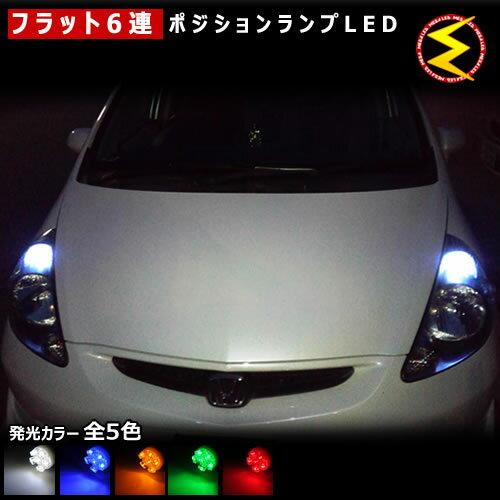ライト・ランプ, ヘッドライト  GD1234 6 LED 21LED