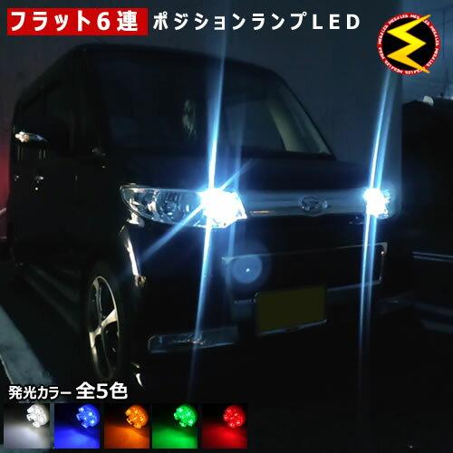 ライト・ランプ, ヘッドライト  L880K 6 LED 21LED