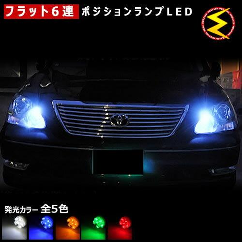 ライト・ランプ, ヘッドライト  KA9 KB12 6 LED 21LED