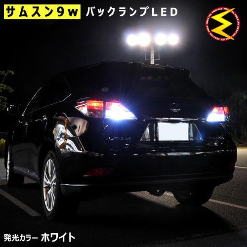 ライト・ランプ, その他  E51 E52 CREE 9WSMDLED 21LED