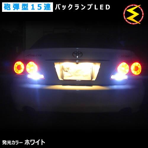 ライト・ランプ, ブレーキ・テールランプ  VOXY 60 70 80 3mm15 LED 21LED