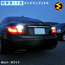 【保証付】プレサージュ U30系 31系 前期 後期 対応★超高輝度...
