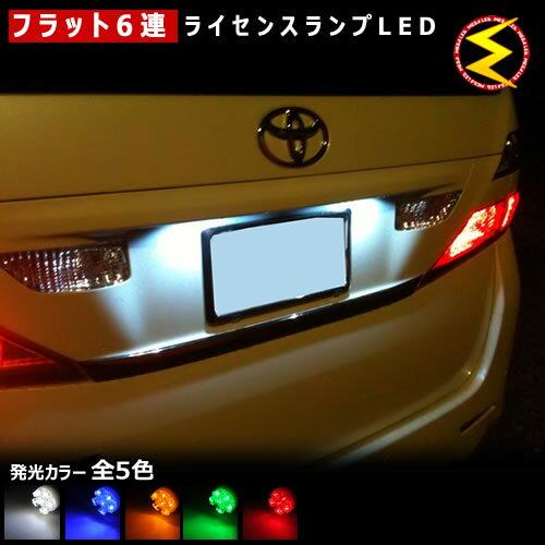 ライト・ランプ, ブレーキ・テールランプ  20 6 LED 21LED